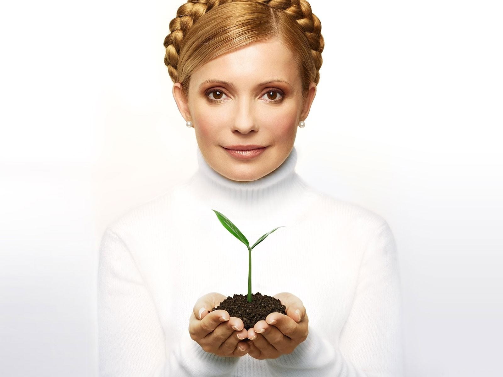 Юлия Тимошенко - фото №1